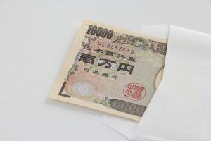 ビーボ,ボーナス,1万円