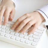 メールレディをパソコンでするなら!オススメサイト5選☆